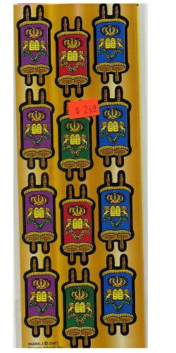 Torah Stickers